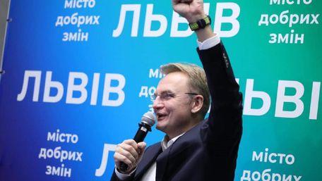 ТВК оголосила офіційні результати  виборів мера Львова