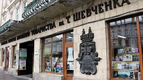 «Українська книгарня» у центрі Львова закривається через спад продажів