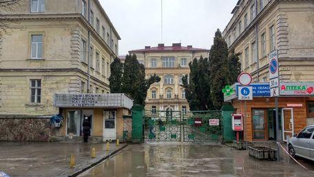 Львівська облрада продала ще два приміщення обласної лікарні