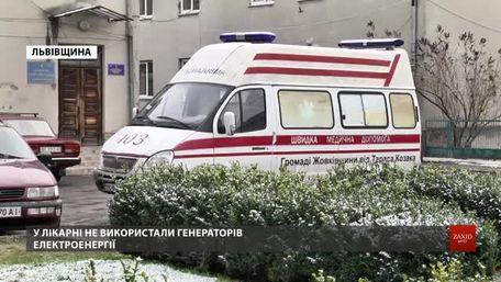 Керівник Жовківської ЦРЛ після смерті пацієнтів пішов на лікарняний