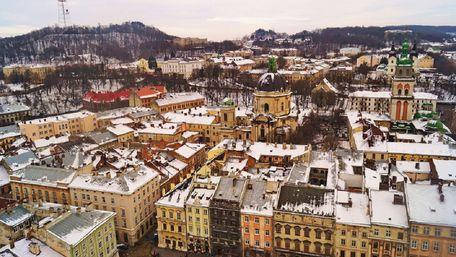 Головні новини Львова за 1 грудня