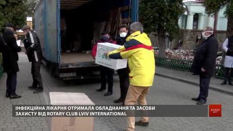 Лікарням Львова та області благодійники передали медичне обладнання та засоби захисту