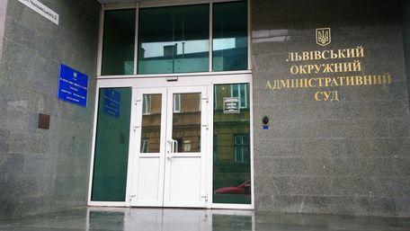 Львівський суд розгляне позов про скасування результатів виборів мера