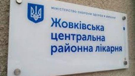 ЛОДА оприлюднила результати перевірки в Жовківській ЦРЛ