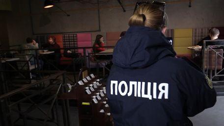 Перший ресторан у Львові скасував штраф за порушення карантину вихідного дня