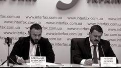 Російські агенти в українському політикумі
