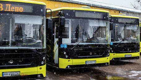 «Електрон» звернувся до Верховної Ради та уряду через тендер на автобуси у Львові