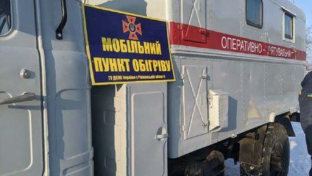 В Україні облаштували майже 5 тис. пунктів обігріву для населення