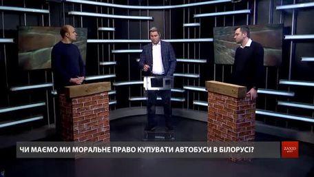 МАЗи проти «Електронів». Що обере Львів?