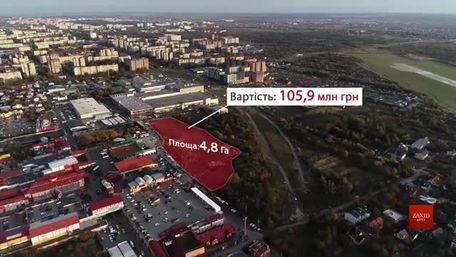 Суд забрав в інвестора ділянку під будівництво у Львові сучасного конгрес-центру