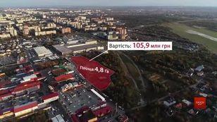 Суд забрав в інвестора ділянку під будівництво у Львові конгрес-центру