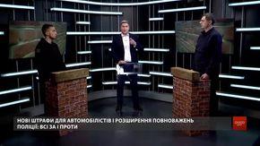 Європейські штрафи для українських водіїв: пити за кермом і ганяти «влетить у копійку»