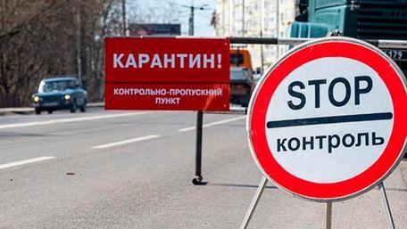 На Івано-Франківщині з 26 лютого вводять жорсткий карантин