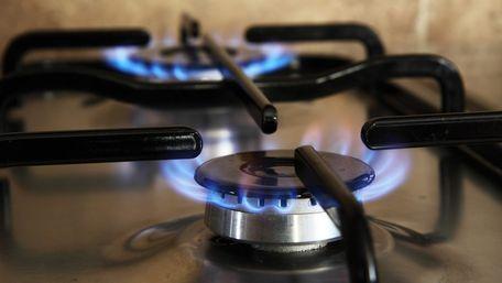 Постачальники газу оприлюднили березневі ціни для населення
