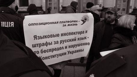 «Кращий» суспільний договір українців
