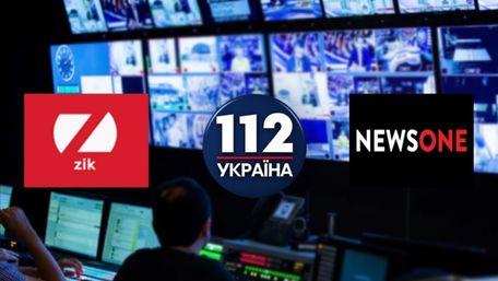 Співробітники «112», NewsOne та ZIK на базі львівського телеканалу створюють новий