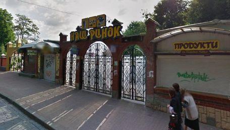 Єврейська громада через суд скасувала оренду землі ринку на Раппопорта