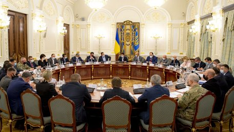 Зеленський підписав указ про притягнення до відповідальності за невиконання рішень РНБО