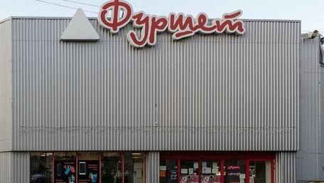 «Сільпо» відмовилось купувати мережу «Фуршет» у Львові та ще кількох містах