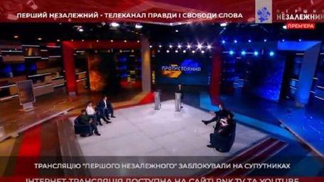 Телеканал «Перший незалежний» заблокували після години ефіру