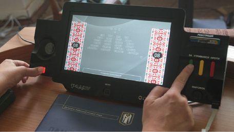 Верховна Рада запровадила сенсорні кнопки проти кнопкодавства