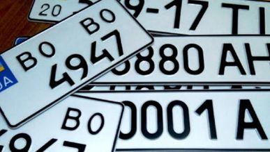 МВС змінило правила видачі автомобільних номерних знаків