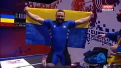 Українець виграв Чемпіонат Європи з важкої атлетики в Москві