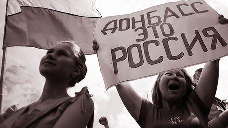 Як Росія повертатиме Україні Крим і Донбас