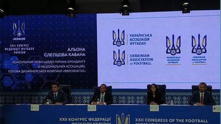 УАФ довічно дискваліфікувала 26 футболістів, які виступали за команди з «ДНР» та «ЛНР»