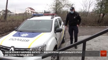 У громадах Львівщини почали працювати перші «шерифи»