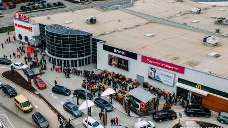 В Івано-Франківську відкрили перший ресторан McDonald's