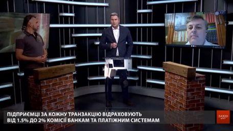 В Україні можуть ввести абонплату за обслуговування пенсійних та зарплатних банківських карт