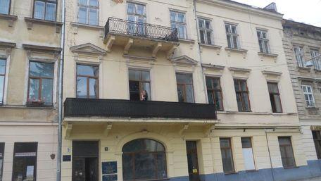Приміщення в пам'ятці архітектури на вул. Лесі Українки продали за 11,5 млн грн