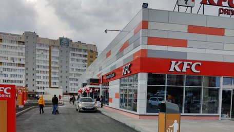 На Сихові відкрили перший ресторан міжнародної мережі KFC