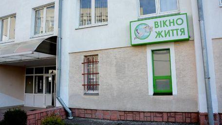 У львівську лікарню підкинули п'ятиденне немовля
