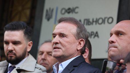 Офіс генпрокурора проситиме суд арештувати Медведчука