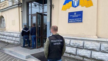 Прокуратура розповіла деталі масштабних обшуків на комунальних підприємствах Києва