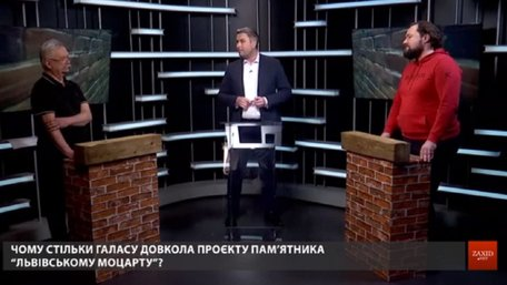 «Не просто шматок бронзи, а спроба повернутись у культурний діалог з Віднем»