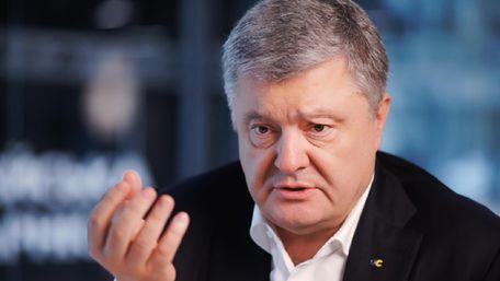 Петро Порошенко вперше прокоментував розслідування щодо «плівок Медведчука»
