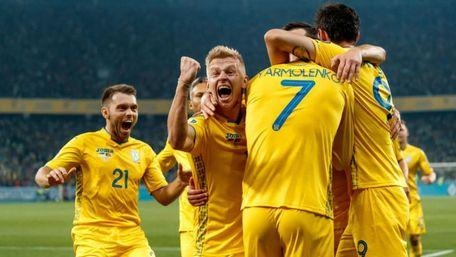 Де дивитися Євро-2020 у Львові