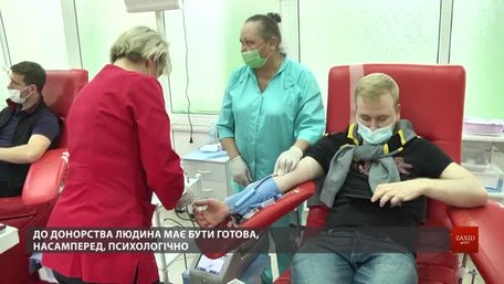 Львівський центр служби крові щоденно потребує до 70 донорів