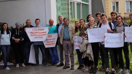 Сім'я Василя Петрика внесла заставу у 567 тис. грн