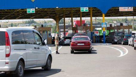 Молдова відтермінувала спільний прикордонний контроль з Україною після протесту РФ