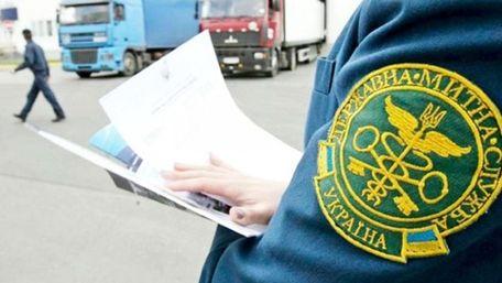 Усі відсторонені після рішення РНБО львівські митники повернулися на посади