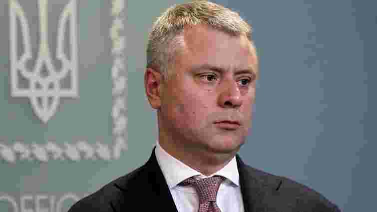 НАЗК вимагає від наглядової ради «Нафтогазу» розірвати контракт з Вітренком