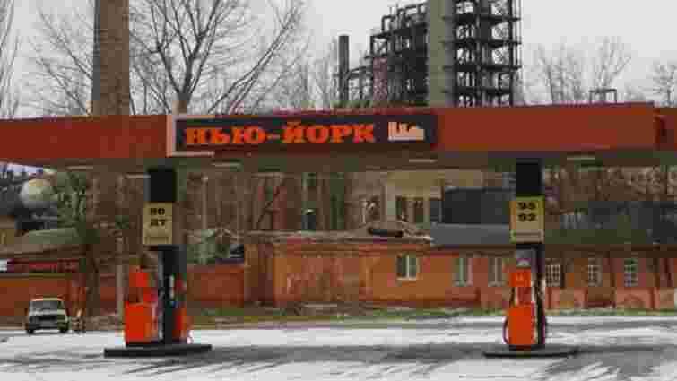 Селищу в Донецькій області повернули історичну назву Нью-Йорк
