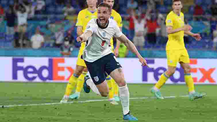 Україна програла Англії та вилетіла з Євро-2020