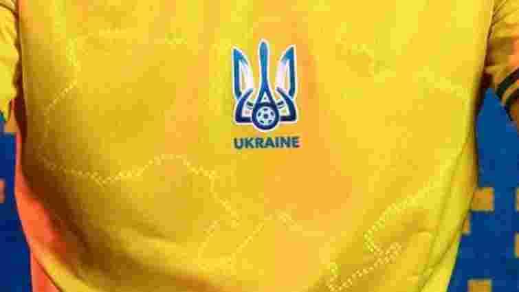 Британська ведуча порівняла карту на формі збірної України на Євро-2020 з плямою