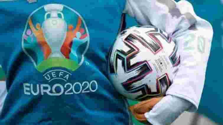 Більшість українців дивляться Євро-2020, а третина вірять у чемпіонство України