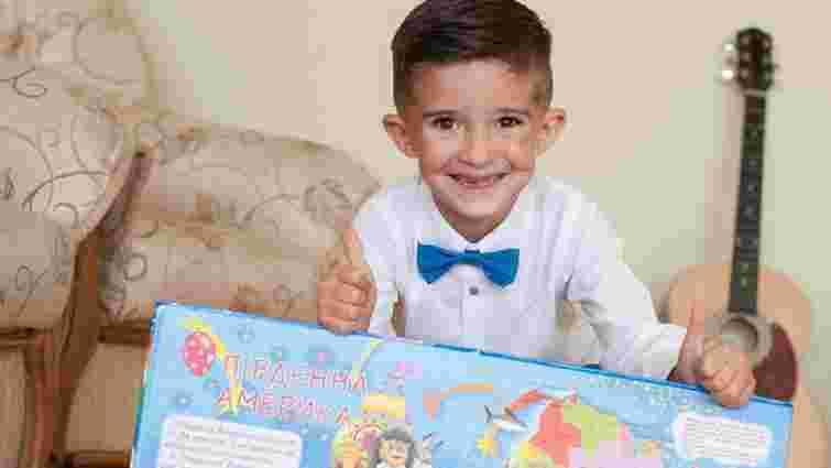 Шестирічний хлопчик зі Стрия встановив рекорд за кількістю названих країн світу